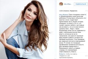 фото http://www.instagram.com/lola_tillyaeva/