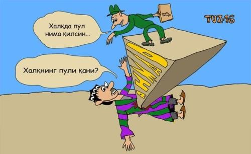 Рисунок с сайта Eltuz.com